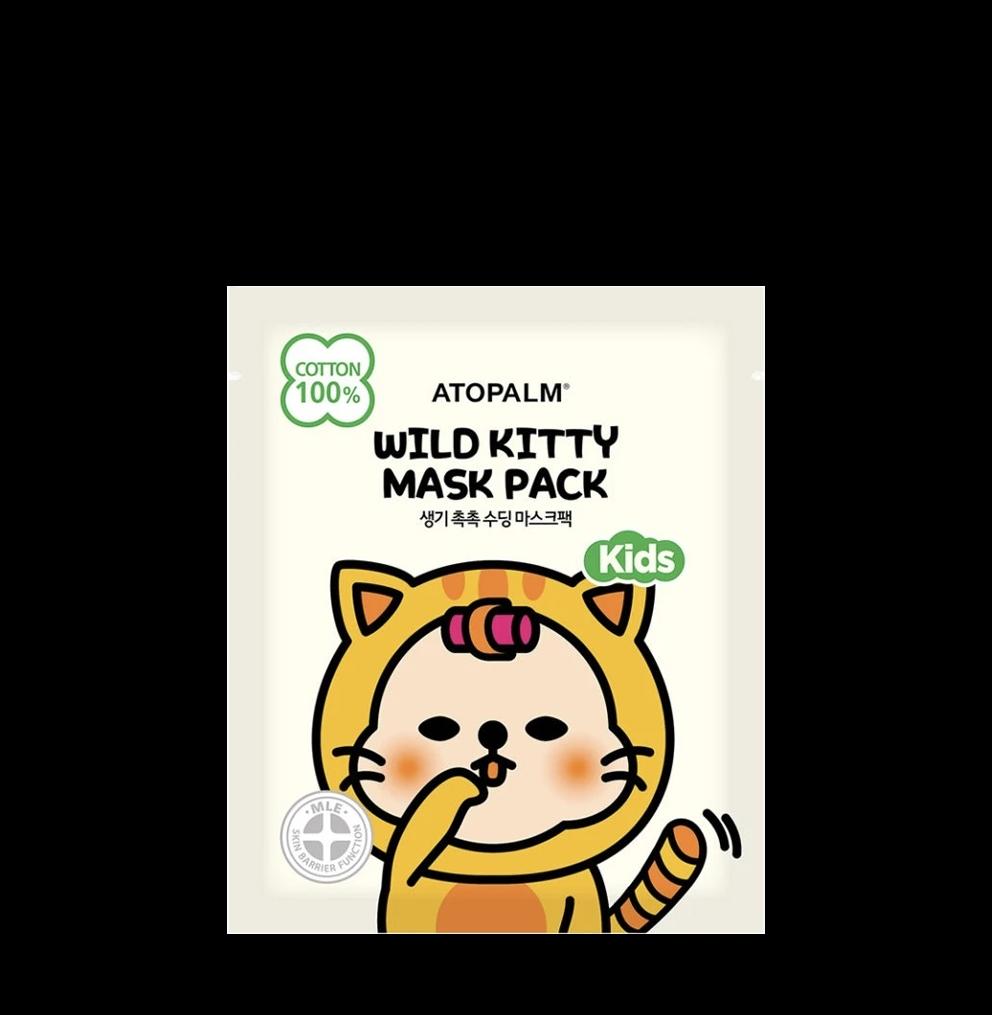 Wild Kitty Mask